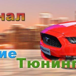 autoreview24.ru